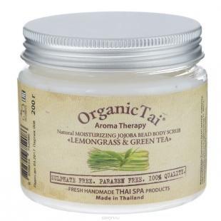 Тайский скраб для тела, organictai натуральный увлажняющий скраб для тела с гранулами жожоба «лемонграсс и зеленый чай» 200 гр