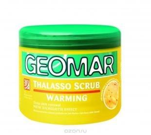 Скраб Талассо, geomar талассо скраб с ароматом банана 600 гр.