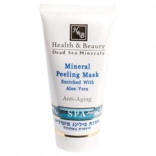 Маска-скраб, cleansing очищающая минеральная маска-скраб для лица c алоэ вера, 150 мл