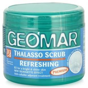 Натуральный скраб для тела, талассо-скраб для тела geomar, 600 г